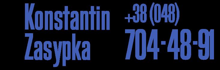 Dr_Zasypka